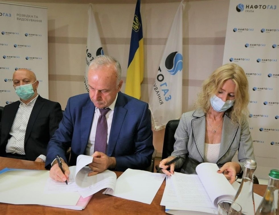International Partner to Increase Production on Naftogaz depleted fields in the Western Ukraine