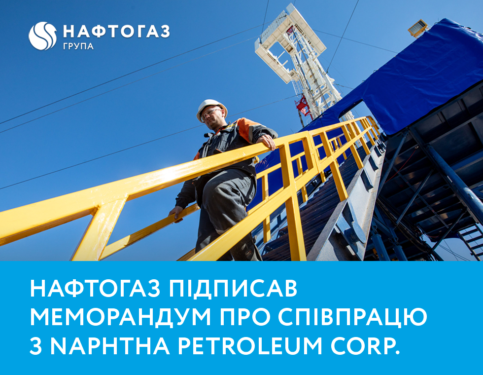 Naftogaz and Naphtha Israel Petroleum pursue Black Sea exploration cooperation opportunities
