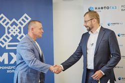 Ukrgasvydobuvannya Teams Up with Ukrainian Business for Community Development