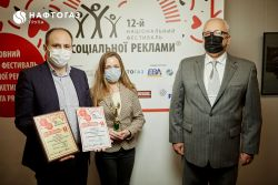 Naftogaz has decided the winner in the social project competition among schoolchildren