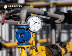 Ukrgasvydobuvannya JSC gained control over gas assets that used to be jointly owned