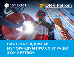 Naftogaz seeks cooperation with OMV Petrom for gas exploration and production